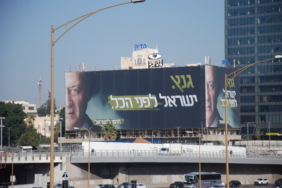 Polls: Chief Netanyahu Rival Makes Major Gains But Faces Uphill Battle To Unseat Prime Minister