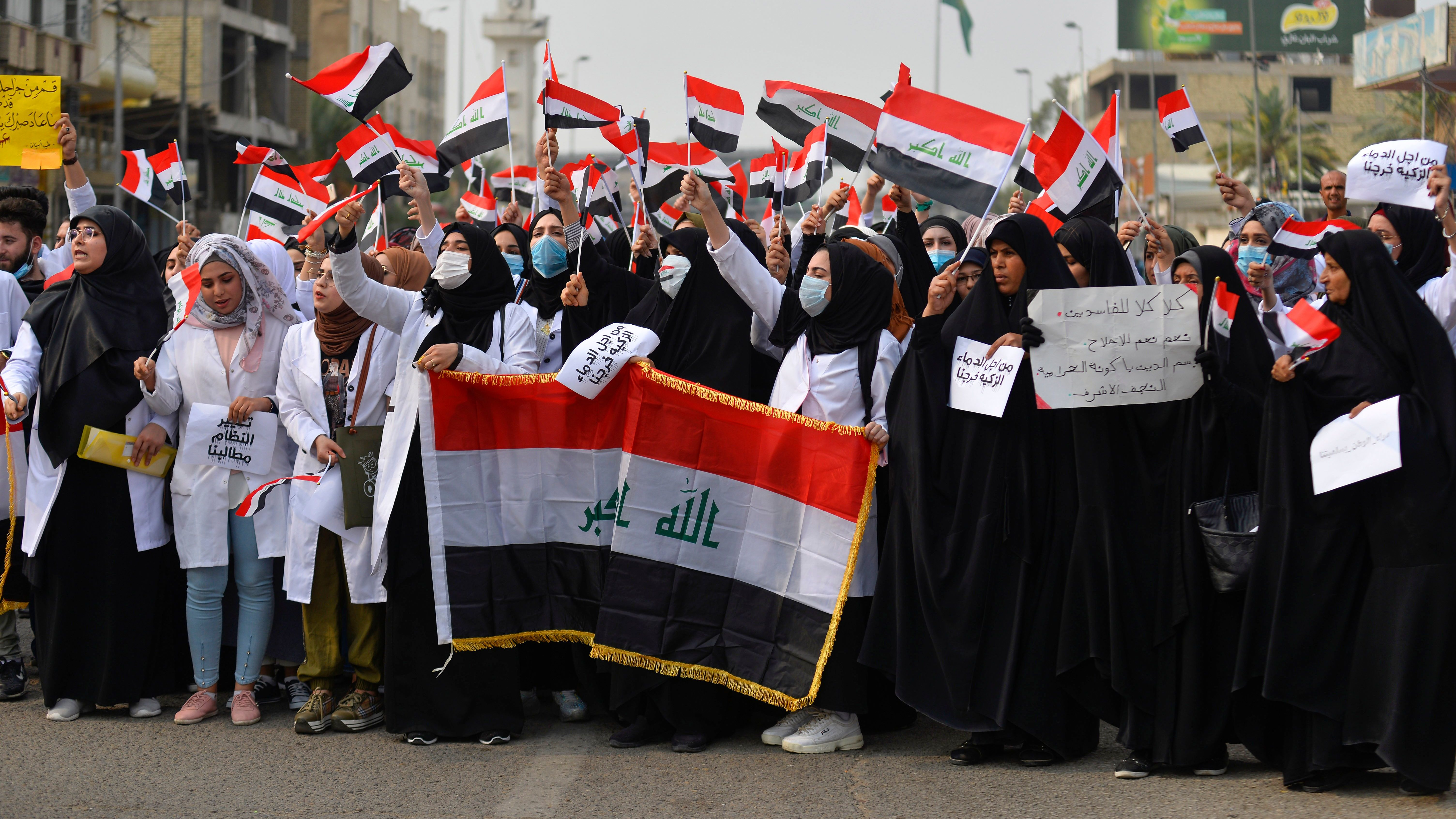 Iraqi Teachers Union Stands With Protesters