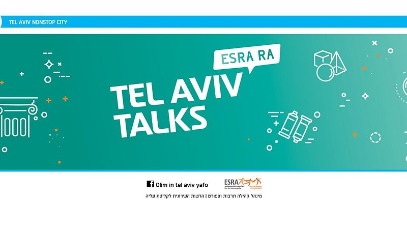 Sivan Rahav Meir: Israel's Relationship With Itself & World Jewry During COVID
