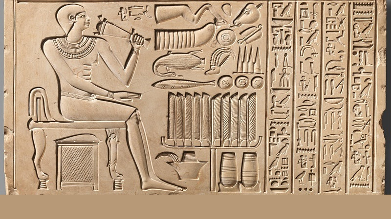 Zoom into the Middle Kingdom Egypt: Lecture 1 – Stelae