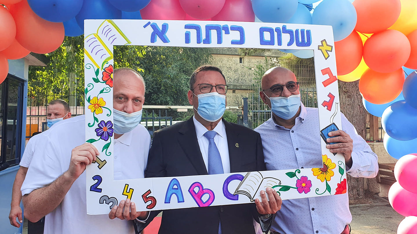 Jerusalem Mayor: 'We're Praying and Hoping for Healthy School Year' (VIDEO REPORT)