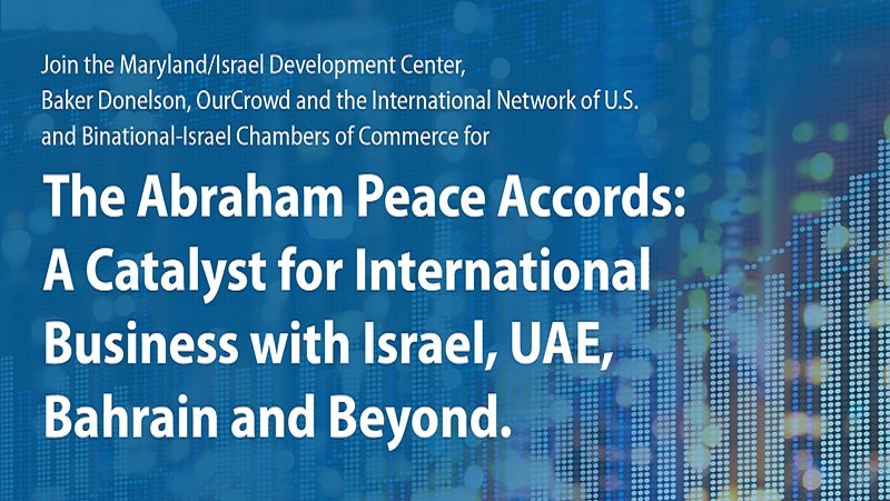 Int'l Business with Israel, UAE, Bahrain and Beyond