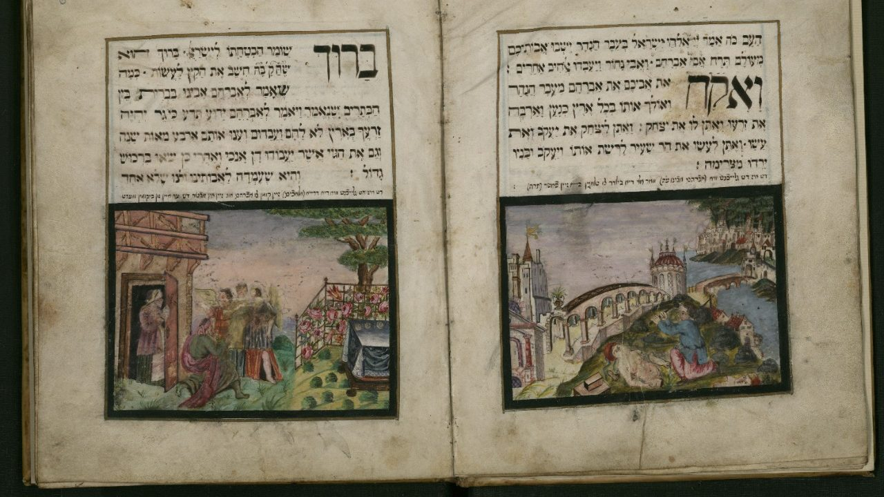 Israel's National Library Highlights World's Oldest, Rarest Passover Haggadot