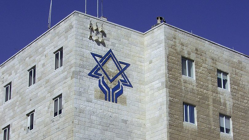 Israeli Politicians Race for Jewish Agency Chairmanship, a Possible Political Steppingstone